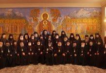 Communiqué de l'Église orthodoxe de Géorgie sur le saint et grand Concile, avec la liste de ses participants