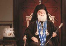 Théodore II, patriarche d'Alexandrie et de toute l'Afrique demande à toutes lesÉglises orthodoxes de participer au Concile panorthodoxe