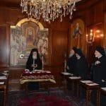 Communiqué du Patriarcat œcuménique au sujet du différend entre les patriarcats d'Antioche et de Jérusalem concernant la juridiction sur le Qatar