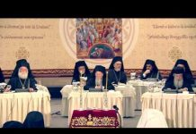 Le premier projet de document, portant sur « La mission de l'Église orthodoxe dans le monde contemporain », a été adopté par le saint et grand Concile
