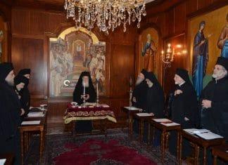 Décision du Patriarcat œcuménique au sujet du maintien du Concile panorthodoxe à la date prévue
