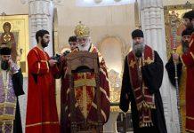 Les représentants de l'Église orthodoxe de Géorgie ont déclaré qu'ils ne participeront pas au Concile en Crète