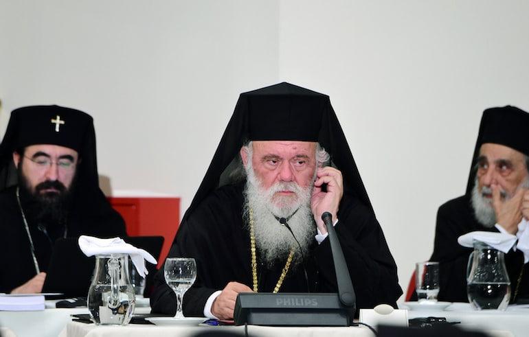 L'archevêque d'Athènes Jérôme a demandé la condamnation de l'uniatisme par le Concile