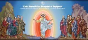 Déclaration de l'Église orthodoxe d'Albanie sur le Concile panorthodoxe