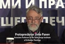 Vidéo de l'exposé du P. Jivko Panev au colloque international sur les médias numériques et la pastorale orthodoxe à Athènes en mai 2015