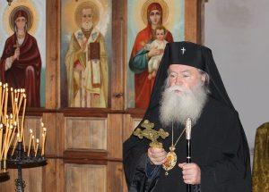 Le métropolite de Lovetch Gabriel sur les raisons qui ont incité l'Église orthodoxe de Bulgarie à renoncer à sa participation au Concile panorthodoxe