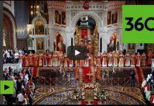 Vidéo: les célébrations de la Pâque orthodoxe à Moscou vues à 360 degrés