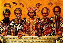 200 moines et moniales du diocèse de Moldavie de l'Église orthodoxe roumaine ont adressé une lettre ouverte au métropolite de Moldavie et de Bucovine Théophane, faisant part de leur préoccupation au sujet du Concile panorthodoxe