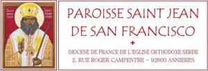 Cinquantenaire de la dormition de  saint Jean  de Shangaï et de San Francisco