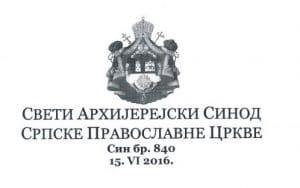 Déclaration de l'Église orthodoxe serbe du 15 juin au sujet du grand et saint Concile