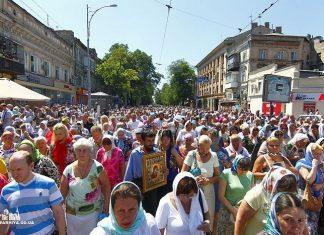 À Odessa, des milliers de fidèles ont accompli une procession pour la paix, avec des icônes de la Mère de Dieu particulièrement vénérées localement
