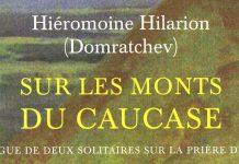 Recension: Hiéromoine Hilarion (Domratchev), « Sur les monts du Caucase »
