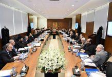 Le Patriarcat d'Antioche considère le Concile orthodoxe en Crète non comme un concile, mais comme une réunion préparatoire