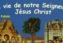 Recension: Marina Paliaki, La vie de notre Seigneur Jésus-Christ