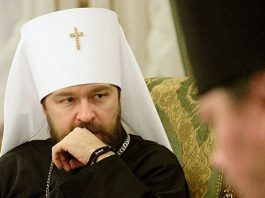 Mgr Hilarion - orthodoxie.com
