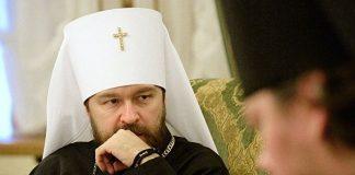 Mgr Hilarion - orthodoxie.com