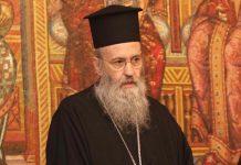 Le métropolite de Nafpaktos Hiérothée: «Pourquoi je n'ai pas signéle texte sur les relations de l'Église orthodoxe envers le reste du monde chrétien»