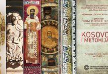 Une exposition à Paris : «Kosovo et Métochie – 10 étapes»