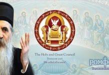 Lettre de l'évêque Irénée de Batchka, à propos du Concile de Crête: «Pourquoi je n'ai pas signé le texte du Concile réuni en Crête»