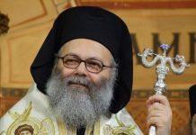 Les trois patriarches de Damas, orthodoxe, syriaque, et catholique-melkite demandent la levée des sanctions contre la Syrie