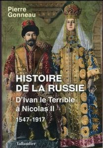 "Podcast audio: ""Orthodoxie"" (France-Culture), « Les tsars et l'Église (1) »"