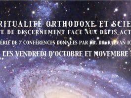 """""""Spiritualité orthodoxe et science : quête de discernement face aux défis actuels"""" – une série de conférences données par le père Razvan Ionescu"""