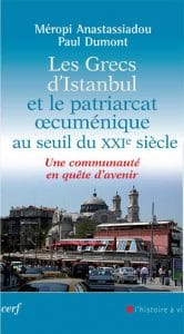 "Podcast audio: ""Orthodoxie"" (France-Culture), ""La communauté orthodoxe d'Istanbul (2)"""