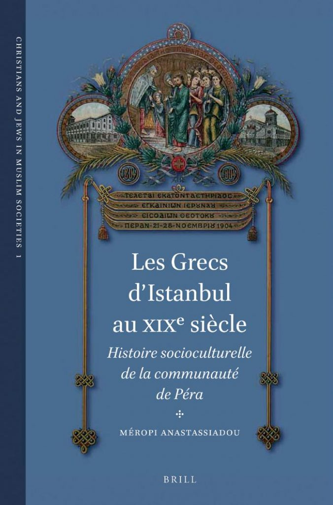 "Podcast audio: ""Orthodoxie"" (France-Culture), « La communauté orthodoxe d'Istanbul (1) »"