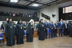 Forum inter-orthodoxe à Blagoevgrad (Bulgarie) au sujet du fondamentalisme
