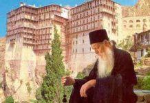 La paroisse orthodoxe roumaine de Namur a créé un site internet dédié à la prière continuelle