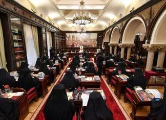 Nouvelles décisions du Saint-Synode de l'Église orthodoxe roumaine concernant la vie ecclésiale des Roumains d'Amérique du Nord