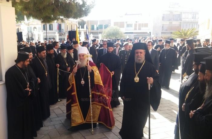 Visite du patriarche Irénée de Serbie à Chypre