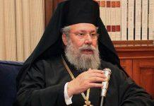 Le mouvement LGBT attaque devant les tribunaux l'archevêque de Chypre en raison de son plan de créer des écoles destinées à enseigner aux enfants la moralité orthodoxe traditionnelle
