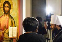 L'Église orthodoxe russe n'entretient pas de relations avec les Églises qui s'écartent des principes chrétiens