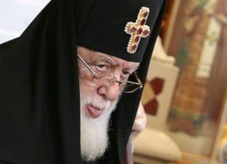 Le patriarche de Géorgie se rendra à Moscou à l'occasion du 70ème anniversaire du patriarche Cyrille