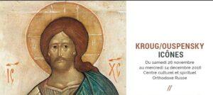 La première exposition du centre culturel et spirituel orthodoxe russe du quai Branly à Paris