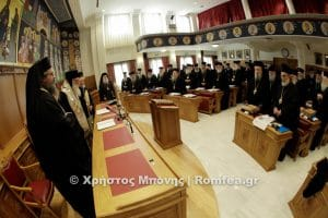 Poursuite de la discussion au sujet du Concile de Crète par l'Assemblée des évêques de l'Église orthodoxe de Grèce