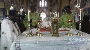Fête patronale de l'église Saint-Jean-Chrysostome à Kinshasa