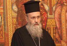 Déclaration du métropolite de Naupacte Hiérothée au sujet du Concile de Crète