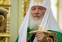 Le patriarche de Moscou Cyrille: «L'Église orthodoxe russe n'a pas participé au Concile de Crète afin d'éviter un schisme»
