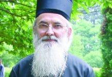 Communiqué du diocèse de Valjevo (Église orthodoxe serbe) au sujet des propos de l'archevêque catholique-romain Stanislav Hočevar concernant St Nicolas de Žiča