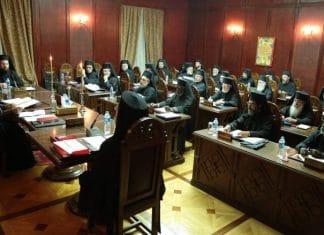 Évaluation du saint et grand Concile de Crète par le Saint-Synode du Patriarcat d'Alexandrie