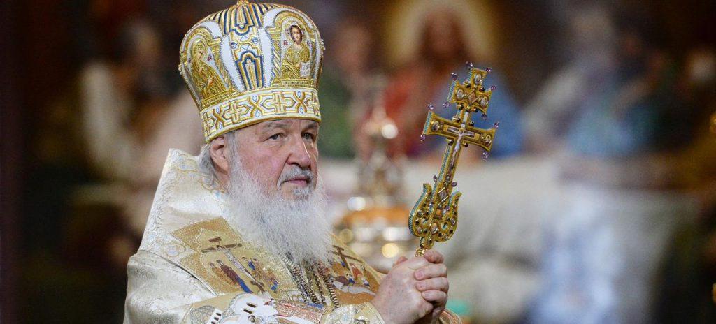 Le patriarche Cyrille de Moscou, dans une interview au Figaro : « L'Église ne peut avoir aucune stratégie, si ce n'est le témoignage du Christ et de son Évangile »