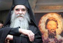 L'Église orthodoxe serbe prévoit la création d'un cinquième diocèse en Amérique du Nord