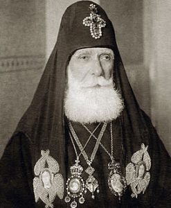 catholicos-patriarche Callistrate (Tsintsadzé),
