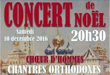 Concert de Noël à Orléans – le samedi 10 décembre
