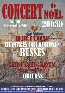 concert_noel1