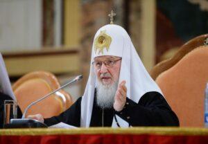 Au cours de la réunion annuelle du clergé de Moscou, le patriarche Cyrille a abordé la question du Concile de Crète