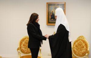 Rencontre du patriarche Cyrille de Moscou avec la maire de Paris Anne Hidalgo