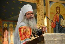 Mgr Tikhon primat primat de l'Église orthodoxe russe en Amérique - orthodoxie.com